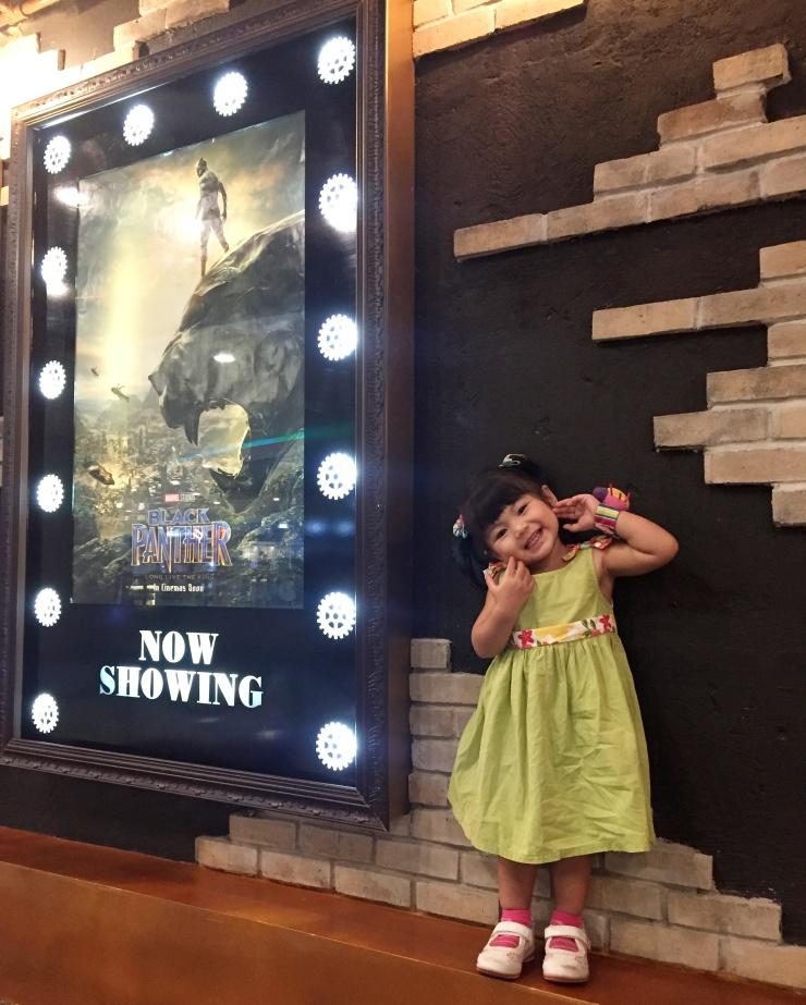 dyosathemomma: Fisher Mall VIP Cinema review, AmNiszhaGirl